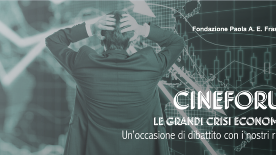Cineforum 2018 2019